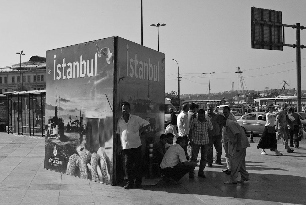 Έξω από το Yeni Cami