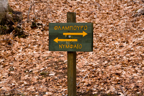Nymfaio
