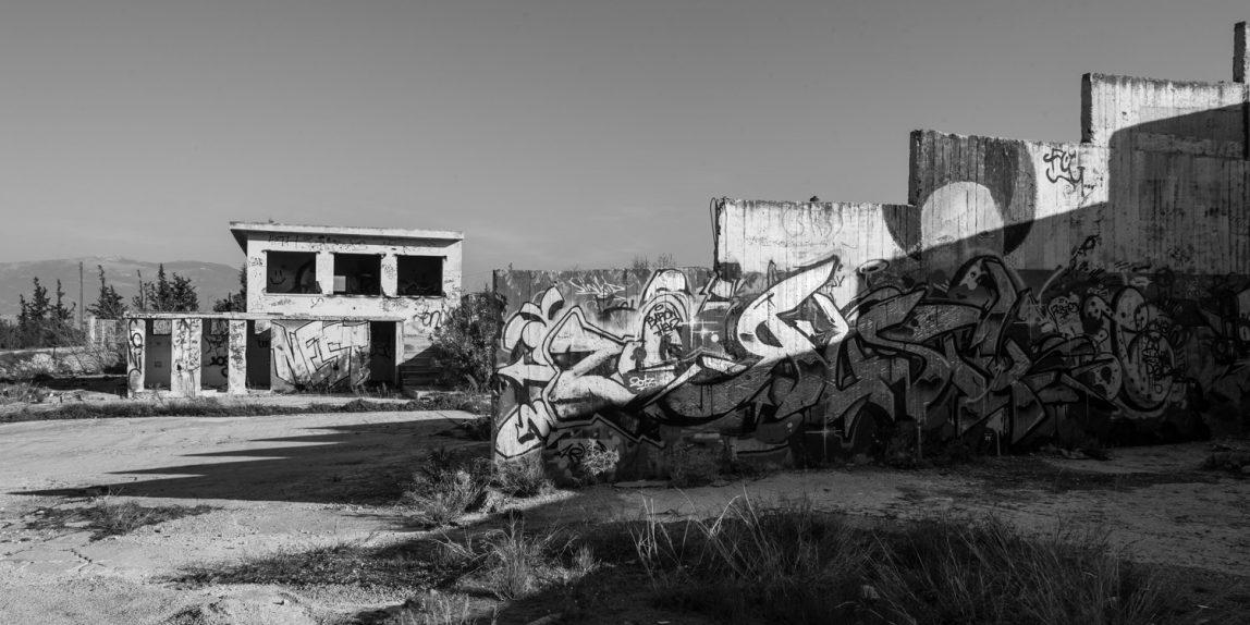 Επίσκεψη στο εγκαταλελειμμένο λατομείο ΛΑΤΟ